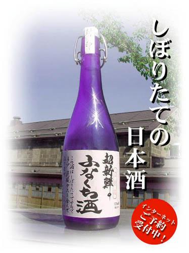 Funakuchi06_1